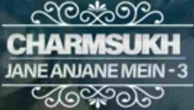 Jane Anjane Mein Ullu Part 3 Web Series cast Watch online
