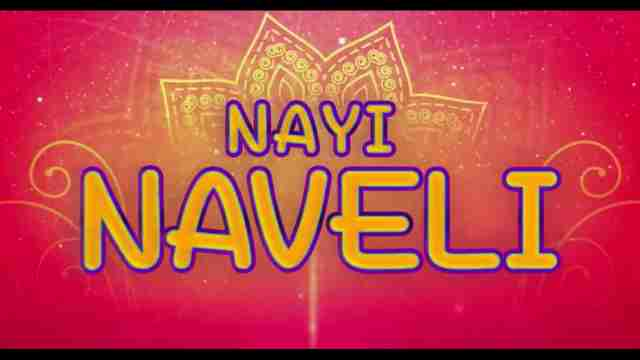 Nayi Naveli Kooku Web Series Star Cast Review Actress Name (Watch Online)