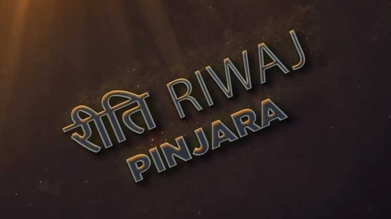 Watch PINJARA Riti Riwaj Ullu Web Series Cast Actress Name Review