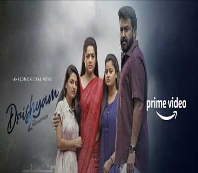 Drishyam 2 (Malayalam) Amazon Original Movie Cast: Watch Online, Review