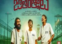 Jathi Ratnalu Movie Cast : Watch Online Full Hd, Review And Release Date