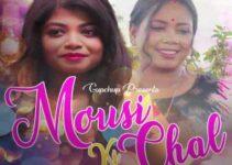 Mousi Ki Chal Web Series (GupChup) Cast: Watch Online, All Episode Hd