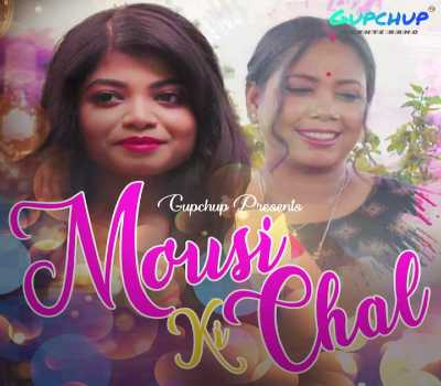 Mousi Ki Chal Web Series (GupChup) Cast: Watch Online, All Episode Hd