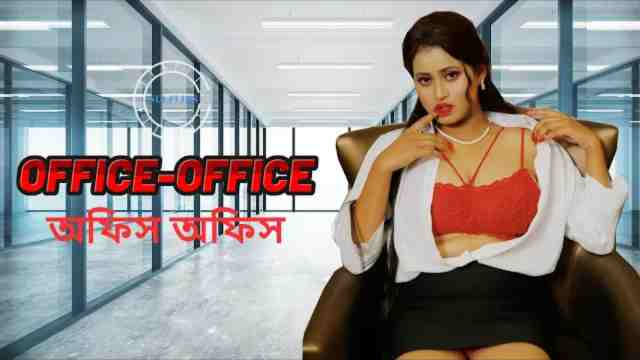 Office Office Web series (Nuefliks) Cast: Watch Online, All Episode