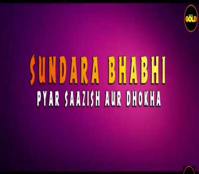 Sundara Bhabhi 5 Web Series Cast:Dosti Gold Watch online,All Episode