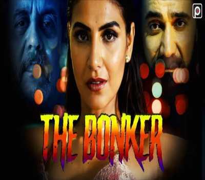 The Bonker Web Series PRIMEFLIX Cast: Watch Online, ALL Episode HD