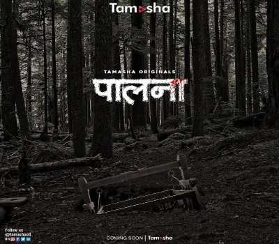 Paalna Web Series Tamasha: Cast, All Episodes Online, Watch Online