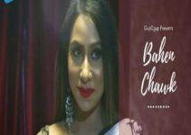 Bahen Chawk Web Series GupChup: Cast, Actress, Episode, Watch Online