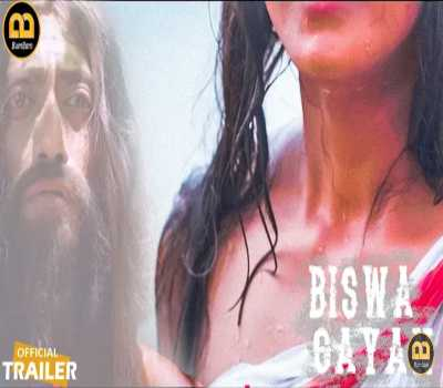 Biswa Gayan Web Series Cast Bumbam : Actress, All Episode, Watch Online