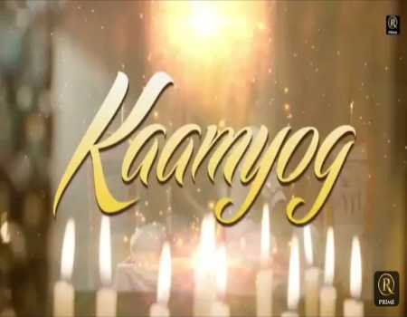 Kaamyog Web Series Red Prime: Cast, Actress, Watch Online, All Episode