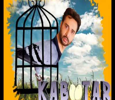 Kabootar Web Series Red Prime: Cast, Actress, All Episode, Watch Online