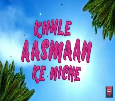 Khule Aasman Ke Niche Web Series Kooku Cast: Watch Online, All Episode