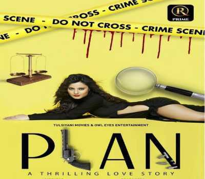 Plan Web Series Red Prime : Cast, Actress, Watch Online, All Episode