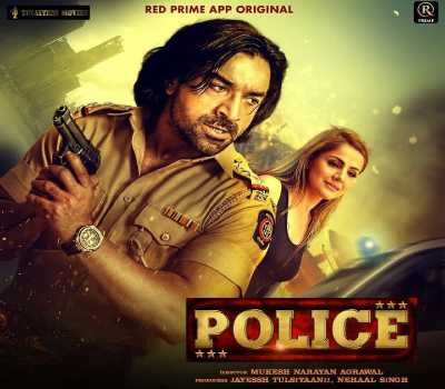 Police Web Series Cast Red Prime : Actress, All Episode, Watch Online