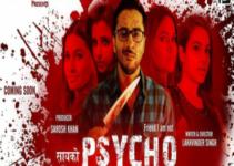 Psycho Web Series Cast Prime Flix : Actress, Watch Online, All Episode