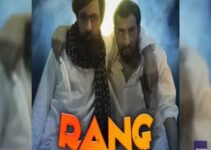 Rang Web Series SKy 9 : Cast, Actress, All Episodes, Watch Online