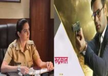 Rudrakaal Serial (Star Plus) Cast,Roles,Start Date,Story,Watch Online,Time