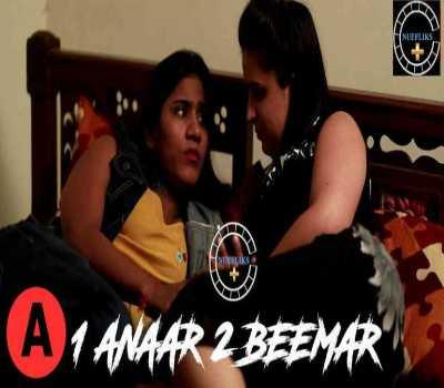 1 Anaar 2 Beemar Short Film Nuefliks: Cast, Episode, Online Watch