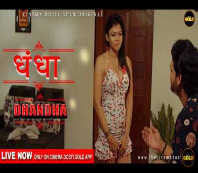 Dhandha Web Series Cinema Dosti: Cast, Actress, Episodes, Online Watch