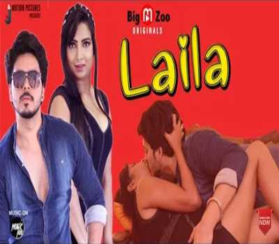 Laila Web Series Gupchup: Cast, Actress, Name, All Episode, Watch Online