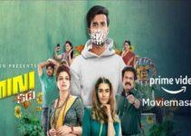 Ek Mini Katha Movie Amazon Prime Cast: Real Name, Wiki, Online Watch