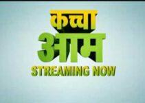 Kachcha Aam Web Series Cinema Dosti Cast : Actress, Watch Online