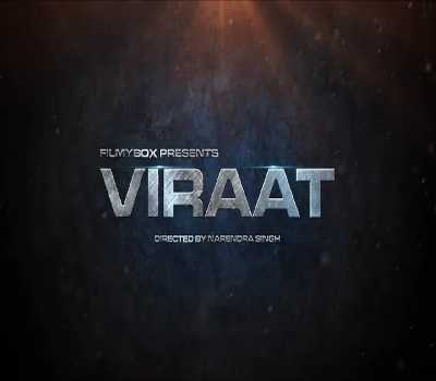 Viraat Web Series FilmyBox: Cast, Actress Name, Watch Online, Wiki