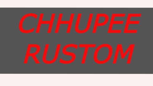 Chhupee Rustom Web Series Ullu Cast Actress, Roles, Watch Online