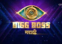 Bigg Boss Marathi 3 Colors Marathi : Contestants, Telecast Time, Host