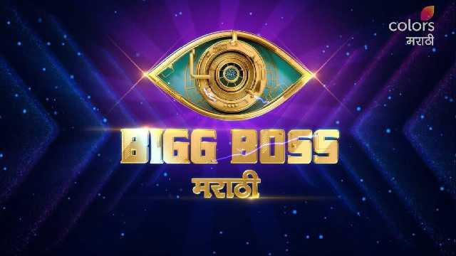 bigg-boss-marathi-3-colors-marathi-2021-contestants-telecast-time-host-start-date