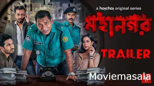 mohanagar-web-series-hoichoi-cast-actress-real-name-watch-online