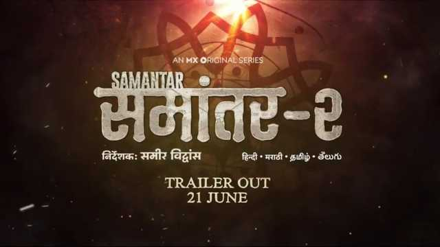Samantar 2 Web series MXPlyaer Cast : Wiki, Roles, Name, Watch Online