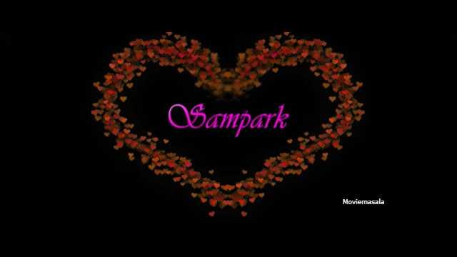 Sampark Web Series Nuefliks Cast : Actress, Roles, Watch Online