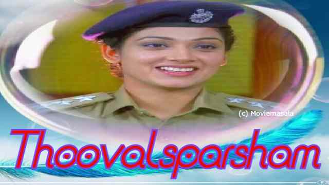 Thoovalsparsham Serial Asianet : Cast, Real Names, Watch Online