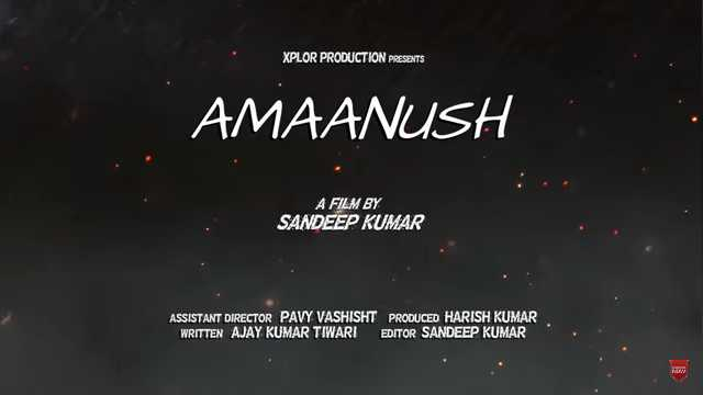 Amaanush (Woow) Cast And Crew : Actress Name, Roles, Watch Online
