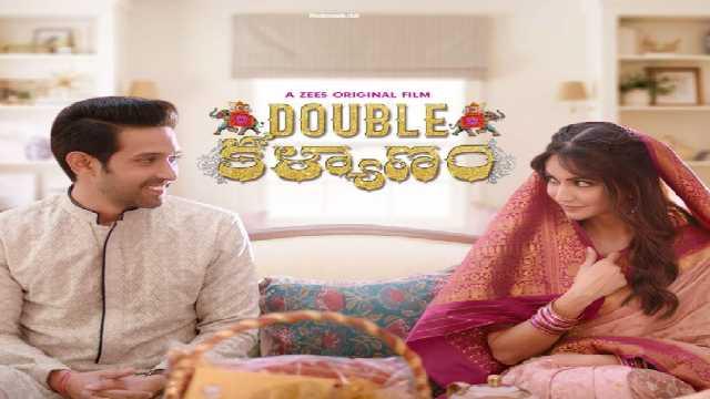 Double Kalyanam Movie ZEE5 Cast: Roles, Wiki, Story, Watch Online