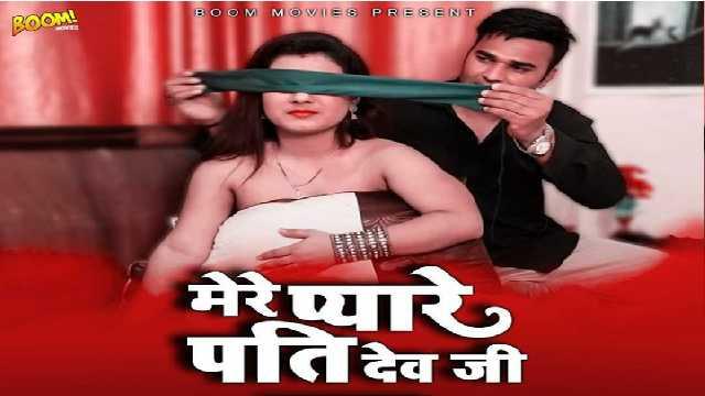 Mare Pyare Pati Dav Ji (Boom Movies) Cast: Actress, Watch Online