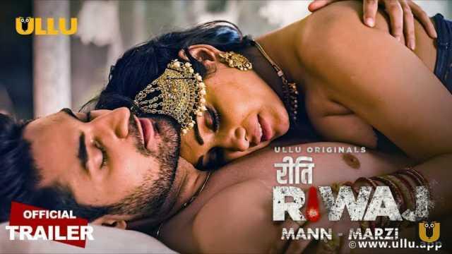 Riti Riwaj Mann Marzi Ullu Web Series Cast : Actress, Wiki, Online Watch