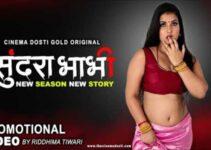 Sundra Bhabhi 6 Web Series Cinema Dosti Cast : Actress, Watch Online